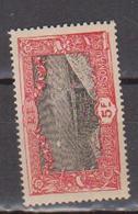 COTE DES SOMALIS                 N° YVERT  :      99   NEUF SANS GOMME        ( SG     1/21  ) - Côte Française Des Somalis (1894-1967)