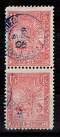 Madagascar YV 68 En Paire Zebu Obliteration DIEGO-SUAREZ - Used Stamps