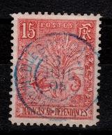 Madagascar YV 68 Zebu Obliteration DIEGO-SUAREZ - Used Stamps