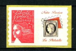 """Personnalisé  - 3729Aa - TVP Rouge - Logo """"Notre Passion"""" (petite Vignette) - Neuf N** - TB - Personnalisés"""