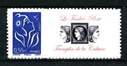 """Personnalisé  - 3802 D - 0,55 E Bleu Lamouche + Grande Vignette - Pers. """"Notre Passion..."""" - Neuf N** - TB - France"""