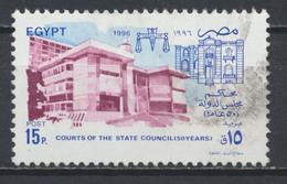 °°° EGYPT - YT 1575 - 1996 °°° - Égypte