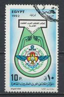 °°° EGYPT - YT 1469 - 1992 °°° - Égypte