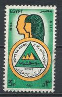 °°° EGYPT - YT 1250 - 1984 °°° - Égypte