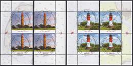 3010-3011 Leuchtturm Flügge Und Büsum Je Vier Ecken Mit Zentrischen ESST Berlin - BRD