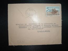 LETTRE Pour La FRANCE TP AGRICULTURE 25F OBL.19-7 (année Caviardée) KAYES - Mali (1959-...)