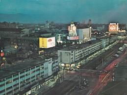 CARTOLINA - POSTCARD - CINA - VIAGGIATA - ANNO. 1978 - Cina