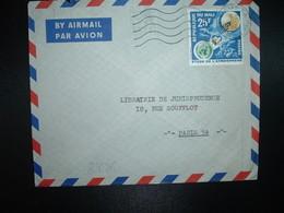 LETTRE Par Avion Pour La FRANCE TP ATMOSPHERE 25F OBL.MEC.25-7 1963 BAMAKO RP + LIBRAIRIE POPULAIRE DU MALI - Mali (1959-...)