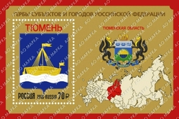 Russia 2019 1 V MNH Coat Of Arms Of The Tyumen Region And The Tyumen City - Timbres