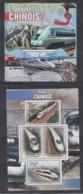 T605. Burundi - MNH - 2012 - Transport - Trains - China - Non Classés