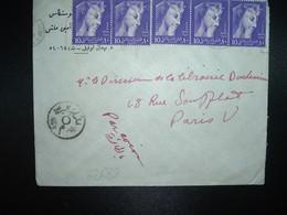 LETTRE Par Avion Pour FRANCE TP 10 M X5 OBL.MEC.27 NOV 19? + Dr M. KAMEL A. MALACHE AVOCAT - Égypte