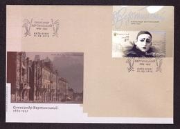 Ukraine 2019 FDC FD Cover Stamp Artiste Alexander Vertinsky 1889-1957 #366 - Ukraine