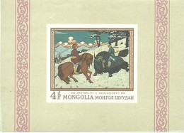 IVERT HB  Nº14**1968 - Mongolie