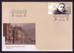 Ukraine 2019 FDC FD Cover Stamp Artiste Alexander Vertinsky 1889-1957 #363 - Ukraine