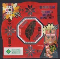 C212. Sierra Leone - MNH - 2016 - Culture - Taiwanese - Bl. - Cultures
