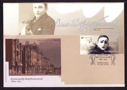 Ukraine 2019 FDC FD Cover Stamp Artiste Alexander Vertinsky 1889-1957 #370 - Ukraine