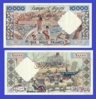Algeria 10 000  Francs 1955 - Algérie