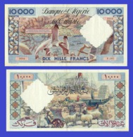 Algeria 10 000  Francs 1955 - Argelia