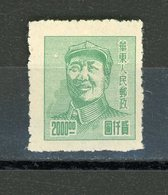 CHINE ORIENTALE  - DIVERS - N° Yt  58 (*) - Western-China 1949-50