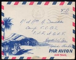 POSTE AUX ARMEES - AFN / 1959 ENVELOPPE PAR AVION  ILLUSTREE  EN FRANCHISE MILITAIRE (ref 2649) - Marcophilie (Lettres)
