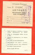 Kazakhstan  1993. City Karaganda. Monthly Student Bus Pass. - Season Ticket