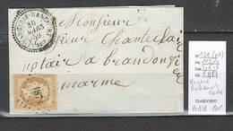 Lettre - Margerie Hancourt - Marne - Yvert 13A - PC 1878 - RARE - 1859 - 1849-1876: Période Classique