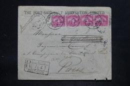 EGYPTE - Enveloppe Commerciale En Recommandé De Port Saïd Pour La France En 1904, Affranchissement Plaisant - L 25715 - Égypte