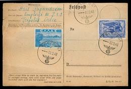 LIBIA. 1943 (2 Dec). Greece - Italy - German Nazi Troops - WW II. Feldpost Card Fkd Greek Stamps + Nazi Cds Used By PTT - Libya