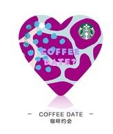Starbucks China 2019 Valentine Day Die Cut Heart Shaped Gift Card - Chine