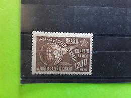 BRASIL / BRAZIL / BRESIL AEREO / AIRMAIL 1941 ,5 E Recensement Général  Yvert 32, 1200 R Brun Neuf */ MH, TB - Poste Aérienne