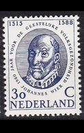 NIEDERLANDE NETHERLANDS [1960] MiNr 0752 ( **/mnh ) - 1949-1980 (Juliana)