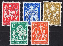 NIEDERLANDE NETHERLANDS [1961] MiNr 0767-71 ( **/mnh ) - 1949-1980 (Juliana)