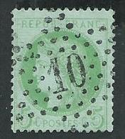 France. No 53 Cérès Avec Oblitération étoile De Paris No 10 . Superbe - 1871-1875 Cérès