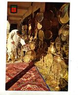 Carte Artisanat Cuivre Cachet Taroudannt - Maroc