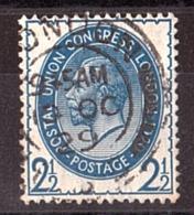 GB - 1929 - N° 182 - George V - UPU - Gebruikt