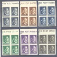 General Gouvernement Michel #  71 : 81 **  Geschnitten  4-er Blocke OR  Post Osten - Occupation 1938-45