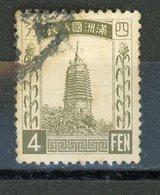CHINE (MANDCHOURIE) - DIVERS - N° Yt  6 Obli. - Mandchourie 1927-33