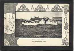 CPA Tibet Thibet Asie Non Circulé - Tibet