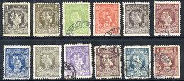 SERBIA 1918 Definitive, Paris Printing, Used.  Michel 132-44 I - Serbia