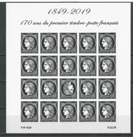 France: BF - F5305 ** (170 Ans Du 1er Timbre-poste Français) - Mint/Hinged
