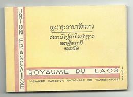 Laos, Bloc Feuillet N° 1 *** Cote YT 350€ - Laos