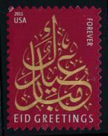 Etats-Unis / United States (Scott No.4552 - EID) (o) - United States