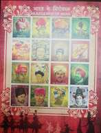 L) 2017 INDIA, HEADGAERS OF INDIA, PEOPLE, DASTAR, MYSORE PETA, MNH - India