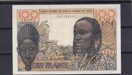 AOF Ivory Coast  100 Fr - États D'Afrique De L'Ouest