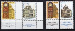2004 Emissione Congiunta Joint Issue Italia Israele Centenario Tempio Maggiore 4 Stamps MNH - Emissioni Congiunte