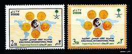 Arabia Saudita Nº 1174/5 En Nuevo - Arabia Saudita
