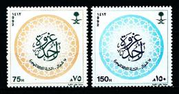 Arabia Saudita Nº 914/15 En Nuevo - Arabia Saudita