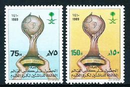 Arabia Saudita Nº 745/6 En Nuevo - Arabia Saudita