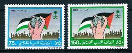 Arabia Saudita Nº 719/20 En Nuevo - Arabia Saudita