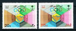 Arabia Saudita Nº 623/4 En Nuevo - Arabia Saudita